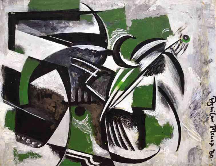 Composition 1980 (1)