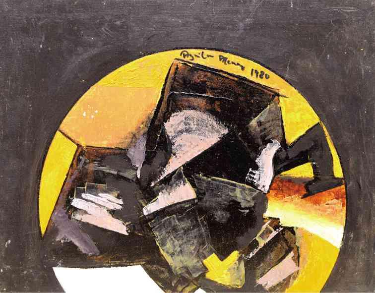 Composition 1980 (2)