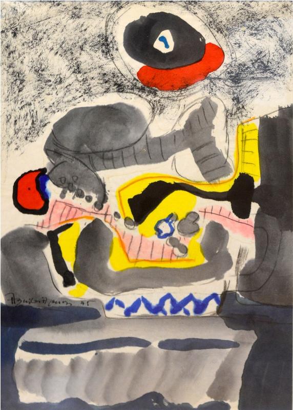 Composition (1963)
